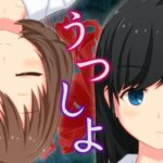 Escape Utsushiyo MOD ( Extra Chapter & Remove Ads Pack) 1.2.4