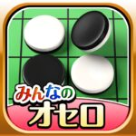 Othello for all MOD 3.0.3 (No Ads 1 Month)