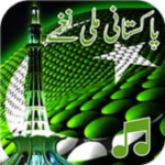 Pakistani Milli Naghmay For Independence Day MOD 2.2