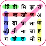 Hindi Word Search Game (English included) MOD (Remove Ads) 2.1