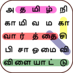 Tamil Word Search Game (English included) MOD 2.3